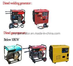5kVA diesel Generator 1 het Stille Type van Fase met Wielen en ATS