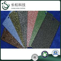 エポキシまたはポリエステル樹脂の染料の粉のコーティングのスプレー式塗料の静電気の吹き付け塗装