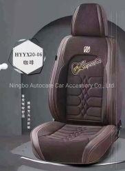 Оформление автомобилей Car Car сиденья чистый красный кожаный Fashion Car сиденья авто автомобильный чехол сиденья