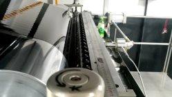 شريط لاصق PVC ملصق الملصق PE الواقي Medical آلة طلاء الأشرطة