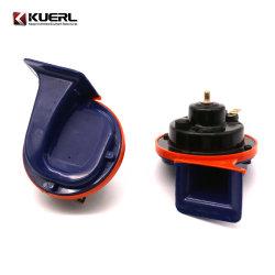 Il corno 12V della lumaca del fischio dell'automobile impermeabilizza il corno ad alta potenza per la misurazione del rumore per l'automobile ed il motociclo