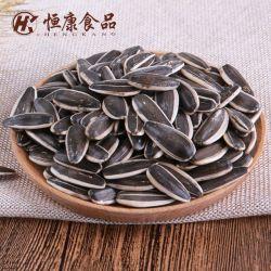 Tous les jours des collations Bureau reste des vacances en famille d'aliments collations les graines de tournesol Graines de fruits secs