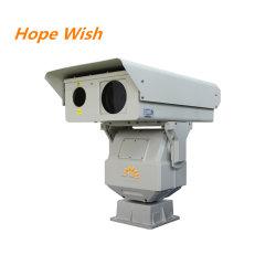 Láser de larga distancia de seguridad de visión nocturna de la cámara IP