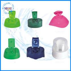 مصنع إمداد تموين مستحضر تجميل يعبّئ [بّ] غطاء لأنّ زجاجة بلاستيكيّة