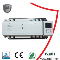 Le serie di Rdq3NMB si raddoppiano interruttore automatico di trasferimento di potere, il tipo commutatore automatico dei CB sopra l'interruttore