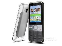 Téléphone intelligent original C5-00 Cheap Téléphone Téléphone mobile