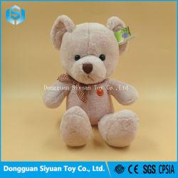 Meilleur cadeau Beige Teddy Bear Stuff jouet en peluche 30cm