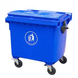660L de plástico Mayorista de pie de calle bandejas de plástico cubos de basura precio de fábrica de basura
