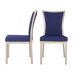 금속 프레임 사건 연회 호텔 의자를 겹쳐 쌓이는 회의실 가구 앙티크 은 직물을 식사하는 호텔