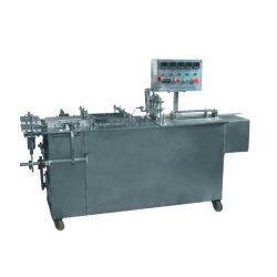フルオートの透過フィルムのペーパー食糧パッケージ機械