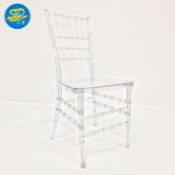 熱い販売のKonck-Downデザインゆとりの透過プラスチック樹脂のパソコンのイベントの結婚式の椅子