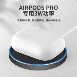 Nuovo caricatore senza fili portatile per Airpods e Airpods PRO