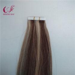 بيع بالجملة أزياء ساخنة 100 ٪ البكر البكر لون فيرجين شريط ريمي امتداد الشعر