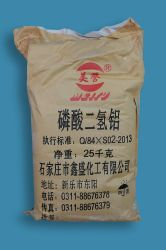 Tripolifosfato de dihidrógeno de aluminio resistente al calor de la pintura y revestimiento13530-50-2