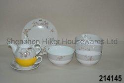 Insieme di pranzo della porcellana/compreso tè 1set per uno ed il piattino, piatto laterale 1PCS; ciotole 4PCS
