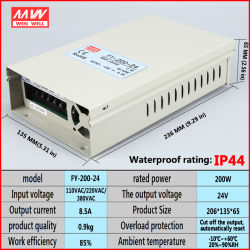 Fy200 24VDC 200W 24V 8.3A雨Proof LED Switching Power Supply