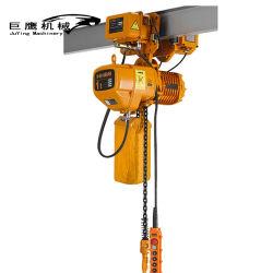 380V 3 Phasen-elektrische Kettenhebevorrichtung für Arbeitsraum