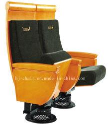 PUのスポンジ大学講堂アーム劇場の椅子