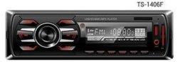 Accessoires de voiture un DIN Voiture Lecteur MP3 avec une bonne qualité