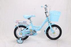 Новые продукты с возможностью горячей замены детей велосипед/Детский велосипед для 3-10 лет детей и на заводе изготовителя