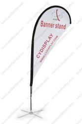 Баннерная реклама-слезники под знаменем Бич флаги
