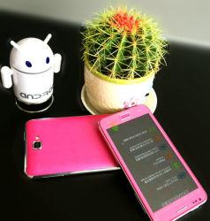 새로운 유행 5.0 인치 이중 SIM 접촉 스크린 인조 인간 3G 이동 전화 은하 주 I9220 (N8000)