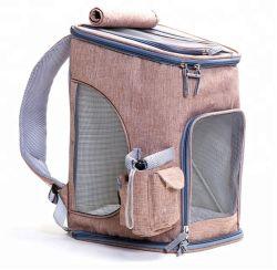 Оптовая торговля собака кошка Пэт строп Пэт перевозчика брелоки рюкзак сумка