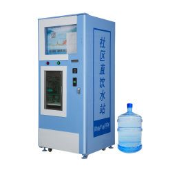 Qr及びクレジットカード支払の純粋な淡水の自動販売機