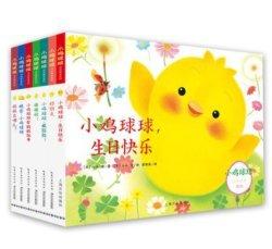 Kp оптовой Custom книги иллюстрации мало спортивных краску на наклейке детей Совет книги для 3-й класс девочек