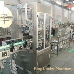 水生植物のためのペットびんの熱い収縮の分類機械