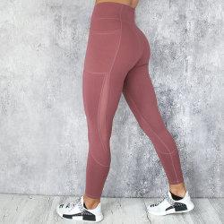 Nouveau maillage épissure de fil hygroscopique Sweat Pants Pantalon Jambières de remise en forme de yoga