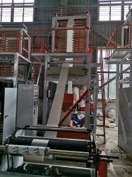 Высокая скорость пленки LDPE выдувание настройки машины