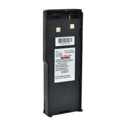 Ennopol Li-ion 7,4V 2600mAh rádio bidirecional para bateria Aselsan 4413UM 4415A