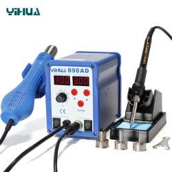 Yihua 898ad SMDの改善端末のツール