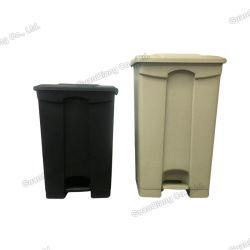 도매 호텔 휴지통 맞춤형 플라스틱 발치 페달 쓰레기 캔