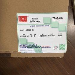 Drukplaat van de Compensatie van Processless de Positieve CTP van Huaguang Thermische