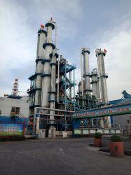 에탄올 턴키 생산 라인, 탈수 에탄올 프로젝트