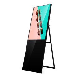 小売業向け 43 インチポータブルキオスク LCD デジタルサイネージ・メディア・アドバタイジング・プレーヤー