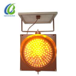 太陽エネルギーの交通信号LED点滅の警告ランプ
