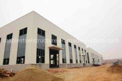 Q345b مستودع مبنى لوجستيات إطار الصلب مسبق الصنع مع الهيكل الهندسي
