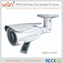 Lente de 5MP cámara IP Dahua Vari-Focal vigilancia por CCTV cámara CCD