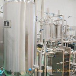 Напиток смешивающая машина для напитков