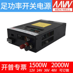 1500W380V-300V5a plena potencia del transformador bajo la constante tensión dc