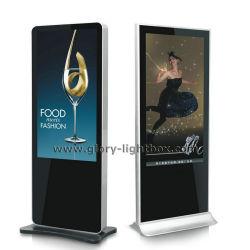 49 '' 150mm Ultra-Breite Screen-Kiosk-DigitalSignage