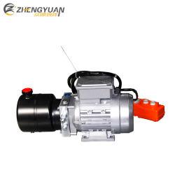 차량용 리프트용 고품질 미니 AC220V 유압 파워 팩