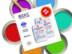 Gravure Inks는 Rutil 이산화티타늄 나노 백색 분말을 사용합니다