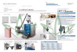L'assaisonnement épices Poudre semi-automatique de la vis de vidange remplissage Machine d'emballage Packaigng