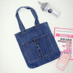 حقيبة تسوق DENim Jean خفيفة الوزن وناعمة الملمس دنيم مع جيب