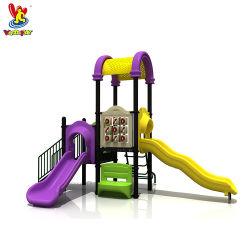 مركز تسوق مدرسة ترفيهية المجتمع استخدم ألعاب الأطفال في الداخل ملعب للأطفال Plastic Slide ملعب للأطفال في الهواء الطلق معدات للأطفال