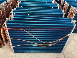 冷凍の空気はディストリビューターカバーが付いている銅管のひれのタイプ蒸化器を冷却した